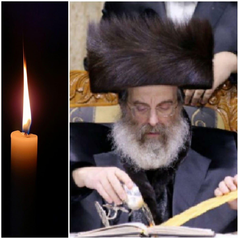 "BD""E Sadigura Rabbi suddenly passes away at the age of 65"