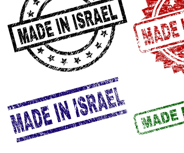 Republican Senators Pen Letter To President Trump, Urge Him to Label West Bank Goods as 'Made in Israel'