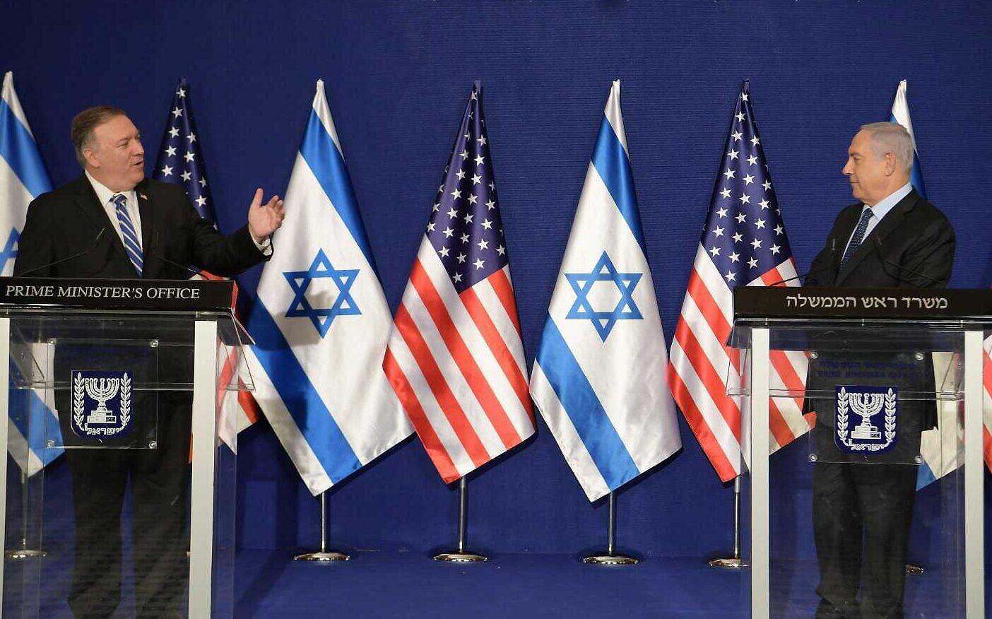 US To Designate BDS Movement As Anti-Semitic: Pompeo