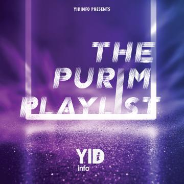 The Purim Playlist 21′