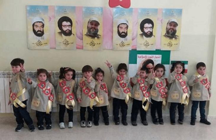 Iran Teaches School Children Anti-Semitism and Violence: ADL Study