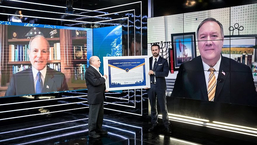Pompeo Given Inaugural Global Leadership Award by the Combat Anti-Semitism Movement