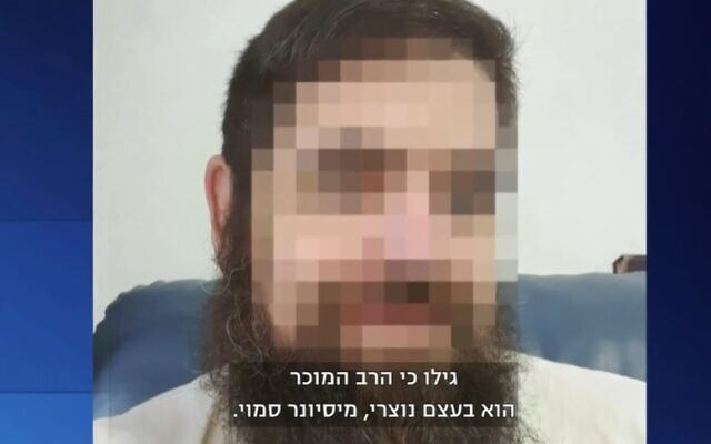Ultra-Orthodox Community In Jerusalem In Deep Shock After Prominent Rabbi Exposed As Undercover Christian Missionary