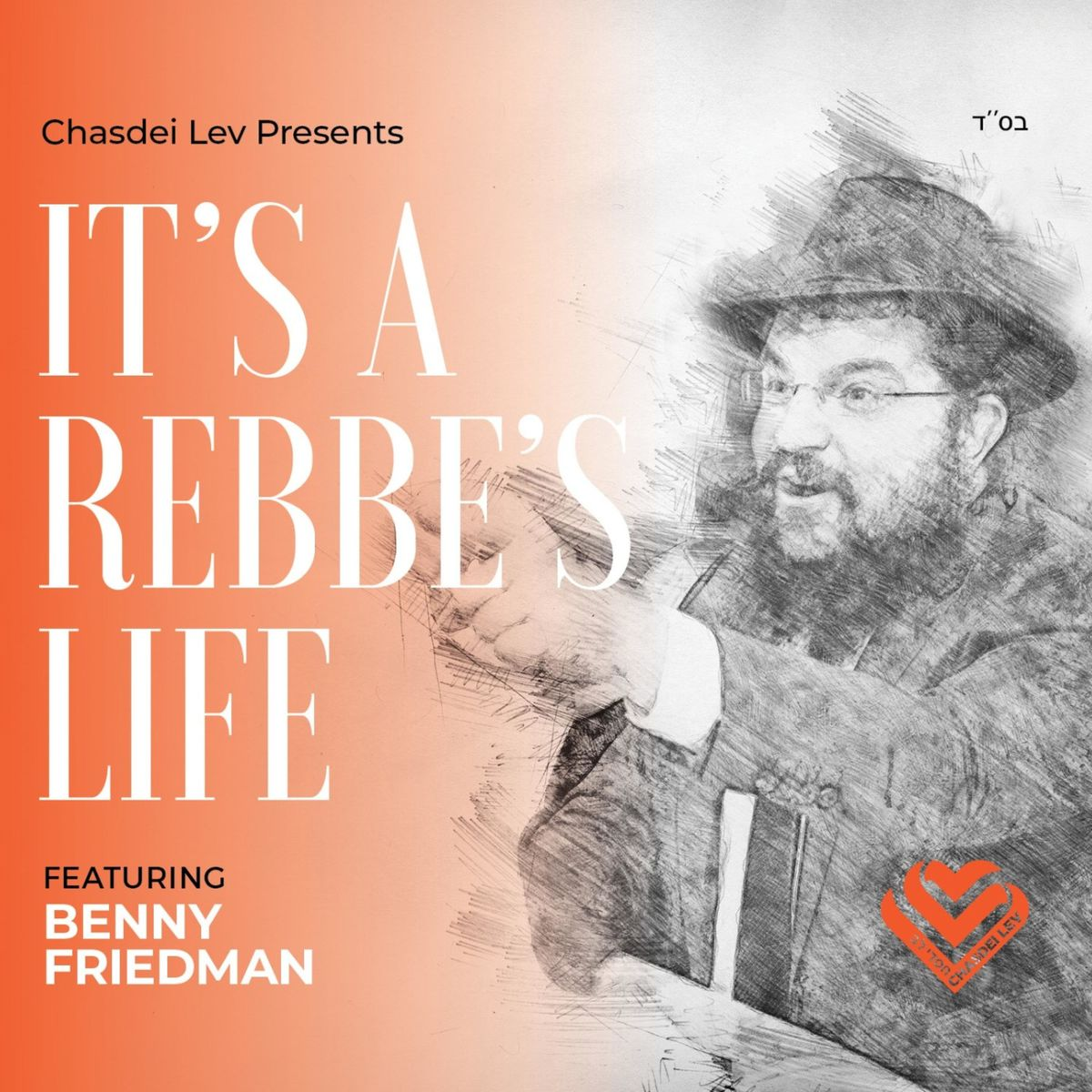 """Benny Friedman With A New Single """"It's A Rebbe's Life"""""""