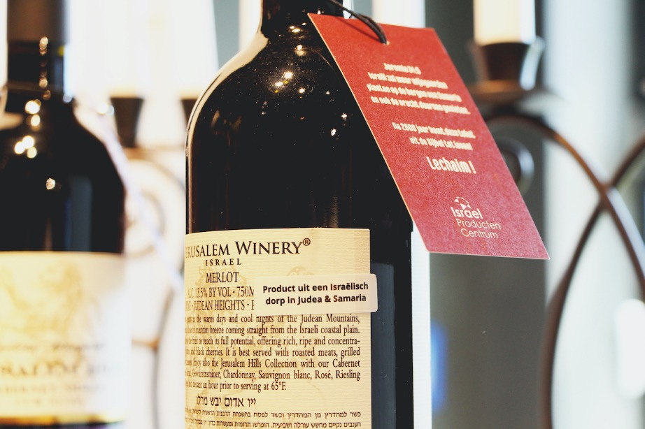 Canadian Court Allows 'Product of Israel' Labels on Judea, Samaria Wine Bottles
