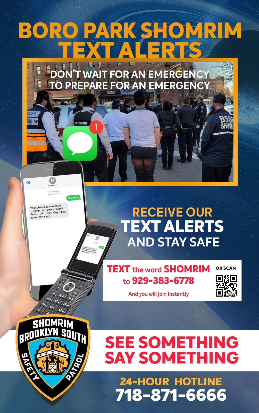 Boro Park Shomrim Introduces Free Text Alerts: Join Now