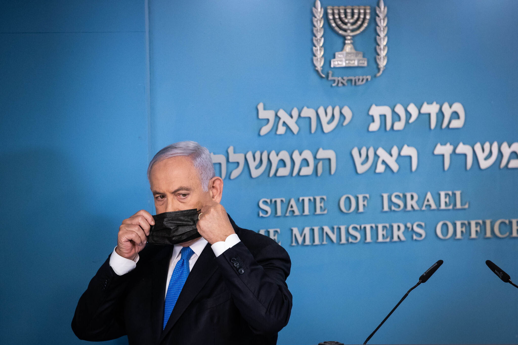 Citing Election Fraud, Netanyahu Claims He Will Topple The New Government Quickly, Even If It Forms