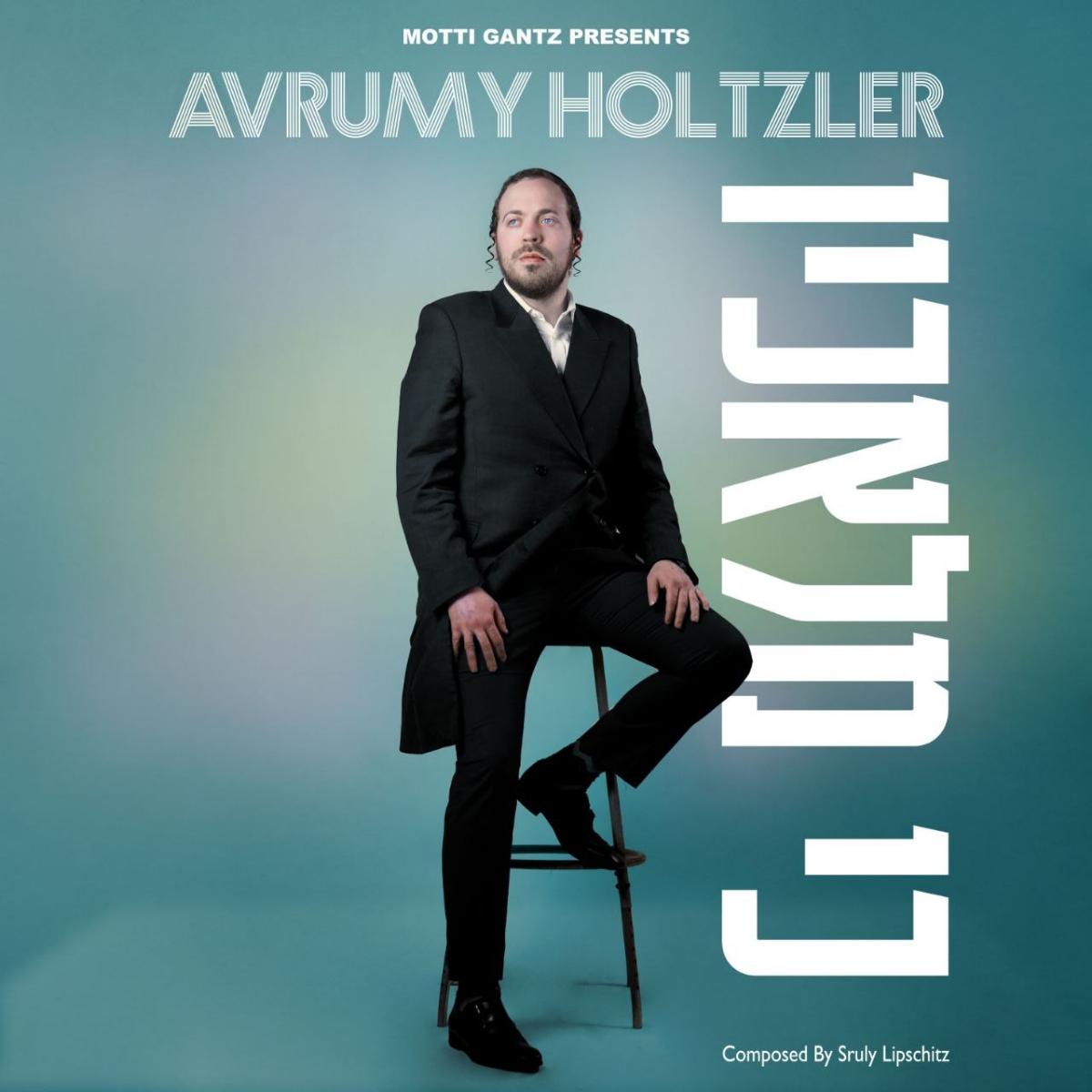 "Avrumy Holtzler With A New Single ""Ki Malachov"""