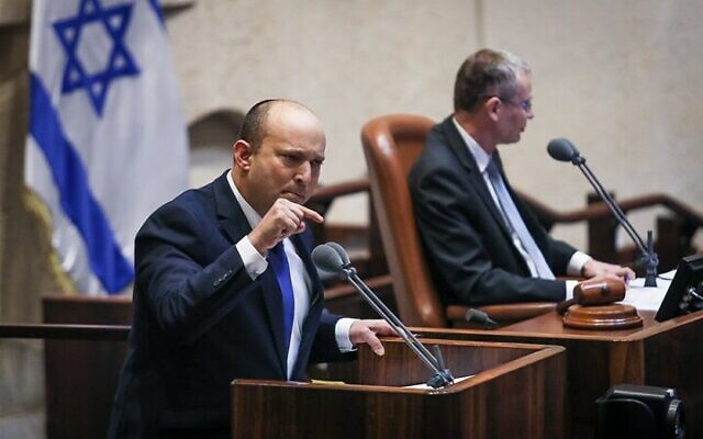 Israel's Newly-Elected Premier Claims To Represent Charedim In Knesset Address