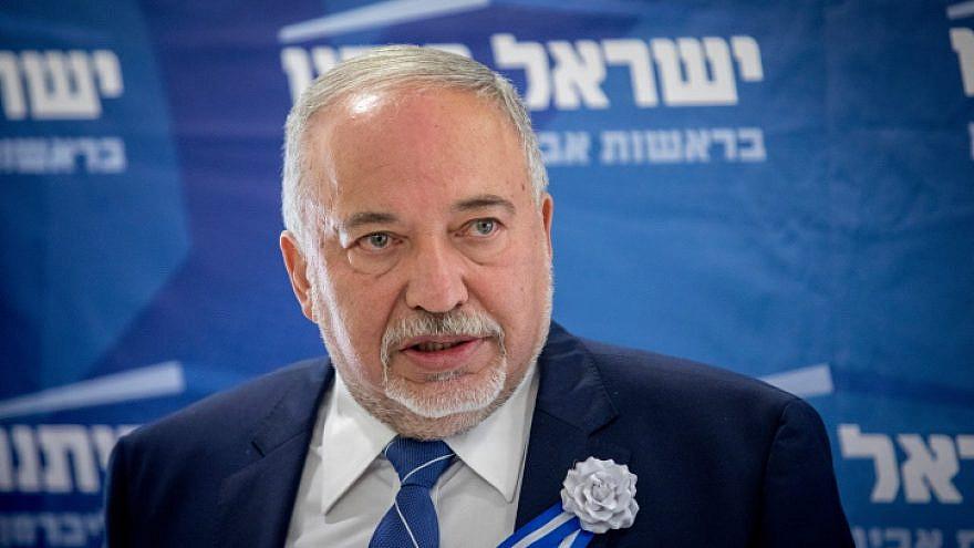 In Latest Hit Towards Chareidim, Lieberman Announces Decision To End Daycare Subsidies For Avreichim