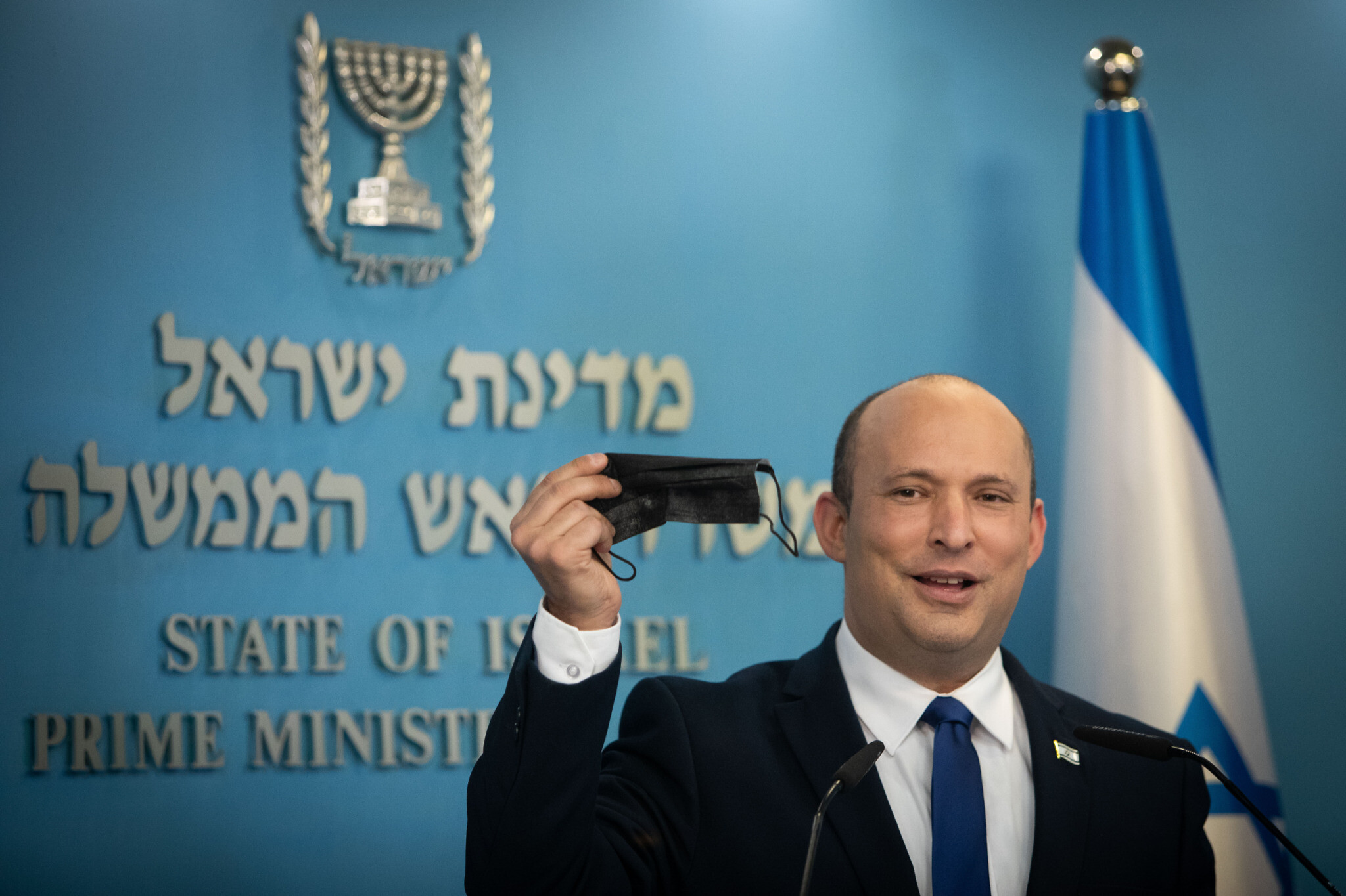Bennett consider the Palestinian statehood dream as a 'terrible mistake'