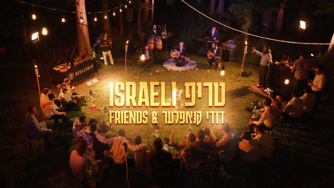 Israeli Trip – Dudi Knopfler & Friends