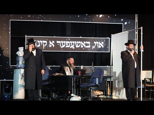 The Price of Priceless – Featuring YY Langsam, Velvi Feldman and Meir Adler