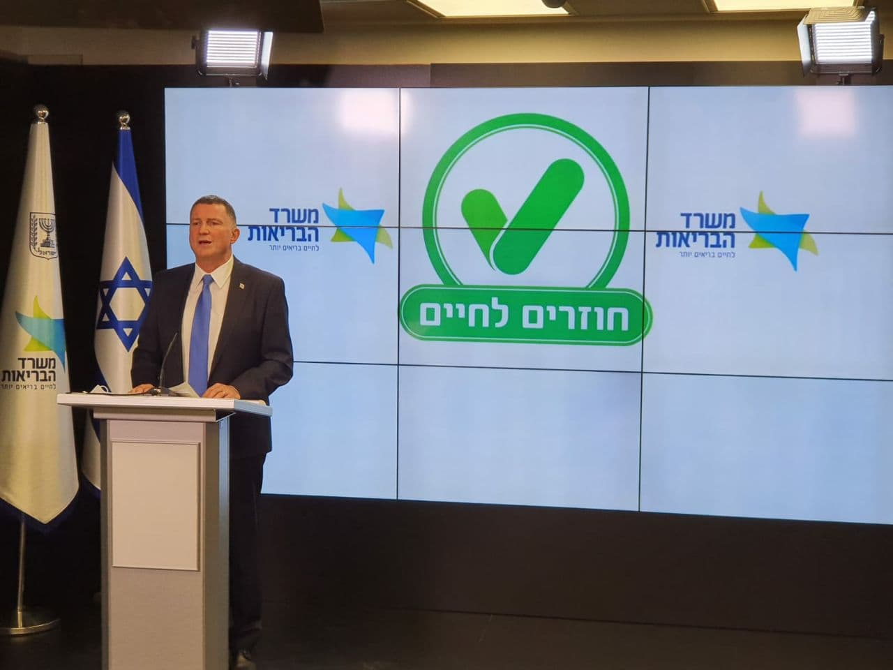 Israeli Teachers Plan on Suing The Governments Green Pass System That Mandates Vaccines
