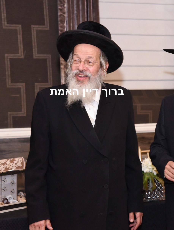 "NYC flash flood kills HaRav Shmuel Dovid Weissmandel ZT""L"