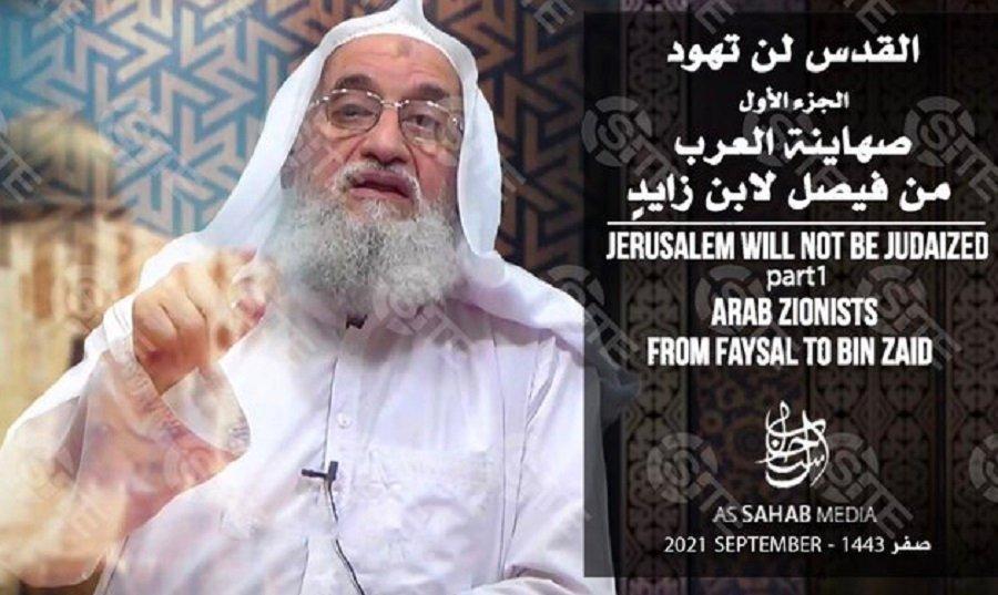On 20th Anniversary of 9/11, Al Qaida Chief Says Jerusalem Won't Be Judaized