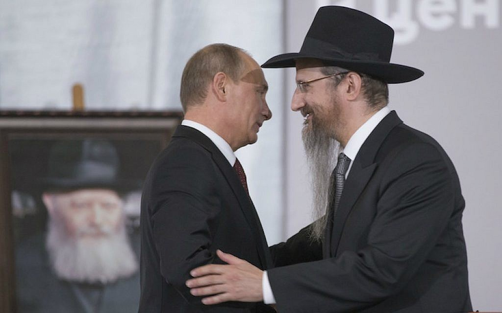 In Message To Jewish Community On Rosh Hassanah, Putin Lauds Efforts of Hasidic Organisations For Russia's Successful Development