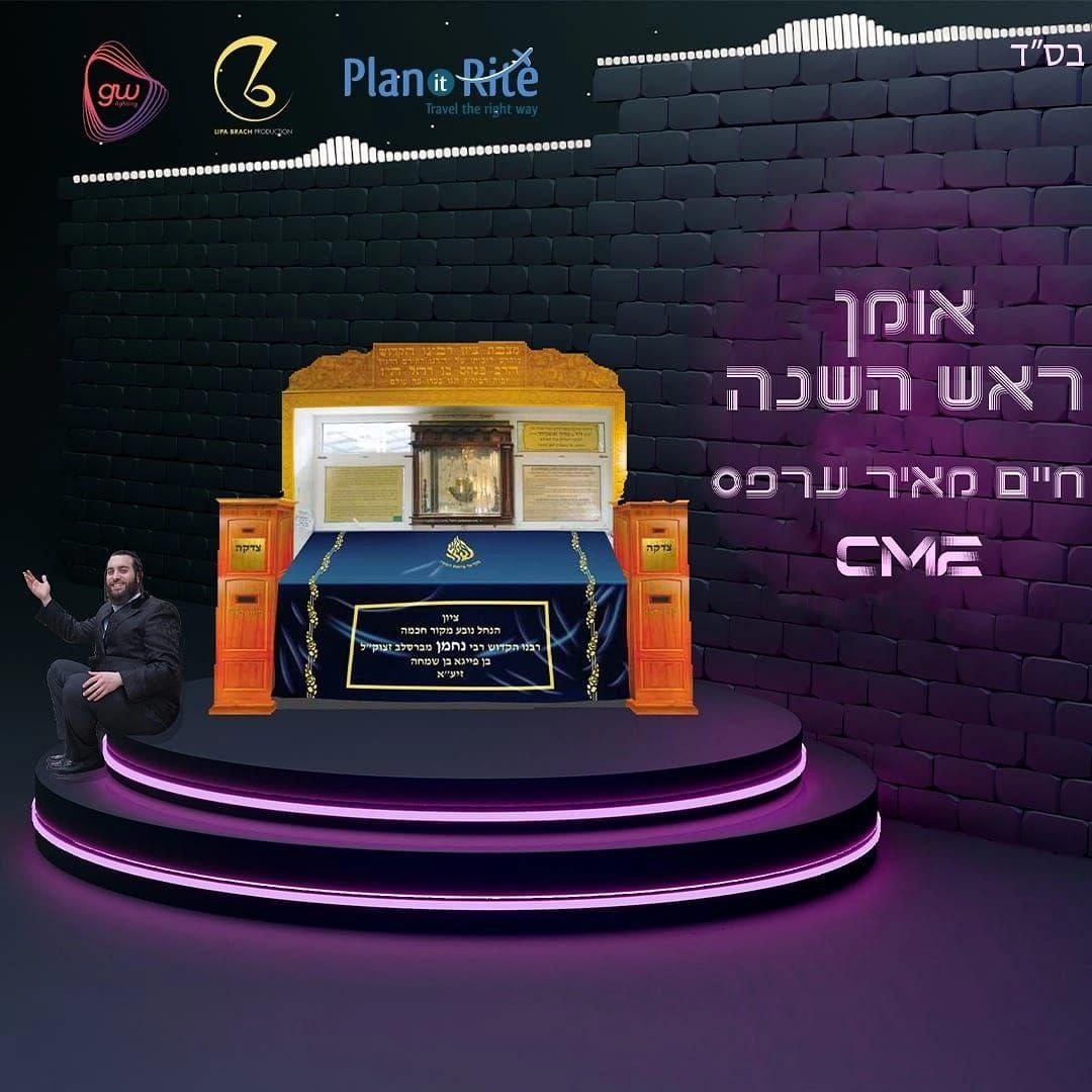 "Chaim Meir Erps With A New Single ""Uman Rosh Hashunah"""