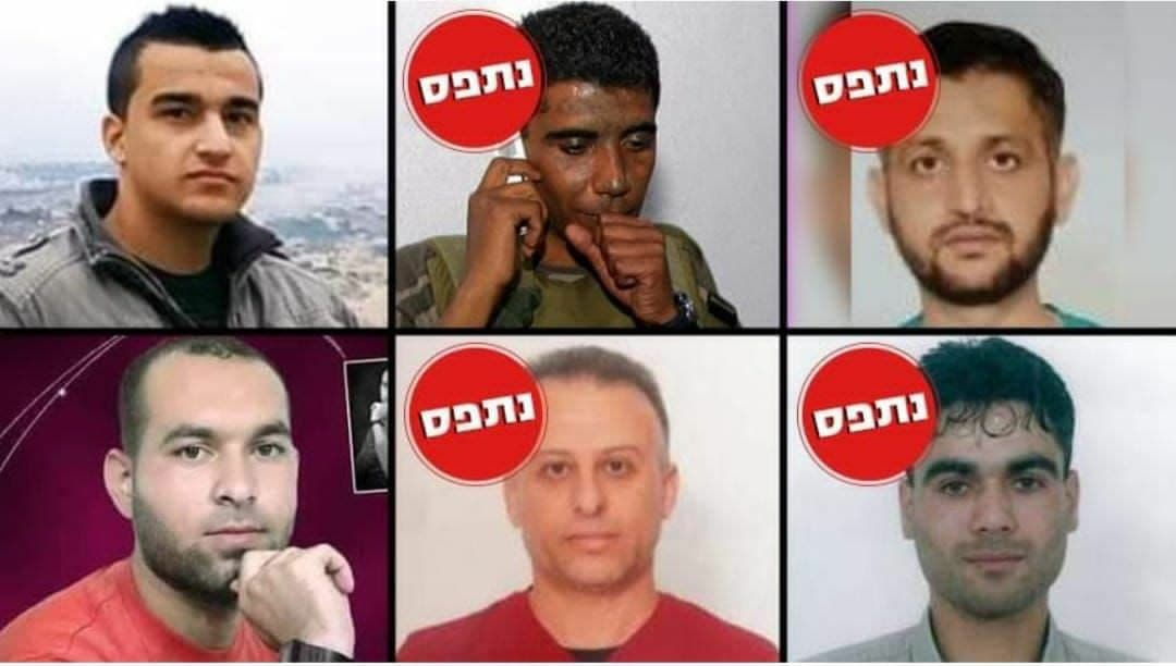 Israeli counterterrorism cops intensify search for two remaining Gilboa prison fugitives