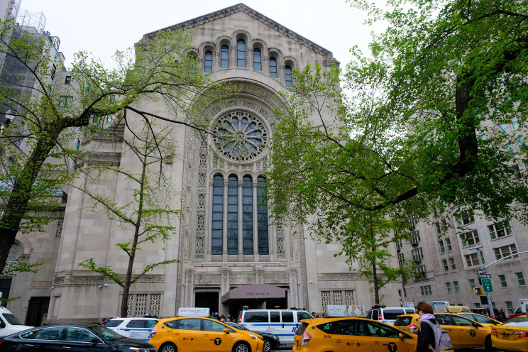 Manhattan synagogue gets $10M donation from former prexy for New Year