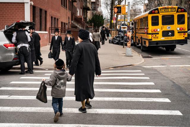 Jewish NYC School Teachers Seek Religious Exemption From Vaccine Mandate