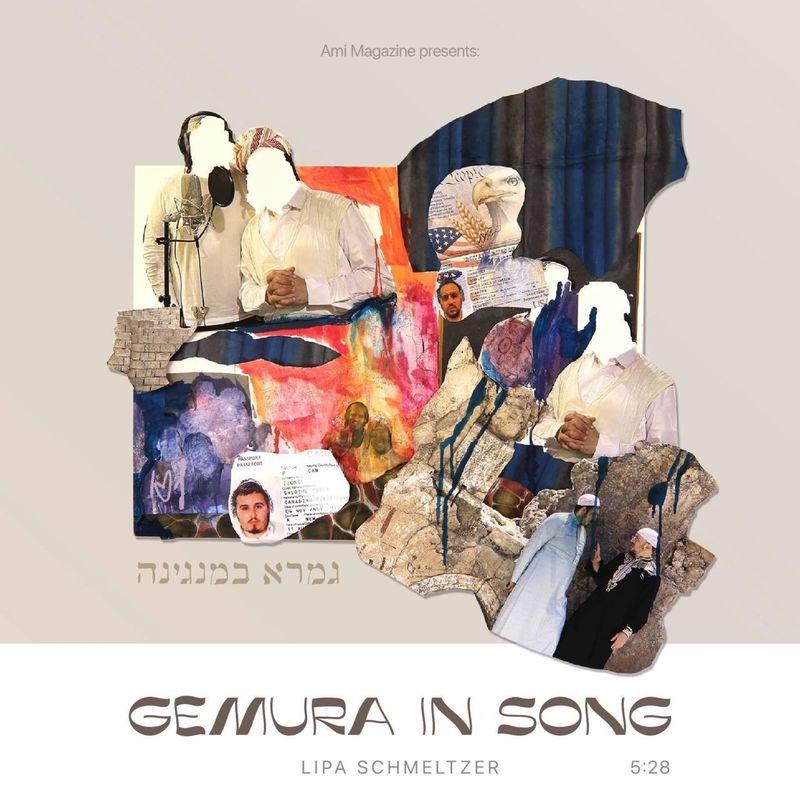 "Lipa Schmeltzer With A New Single ""Gemara Be'Mangina"""