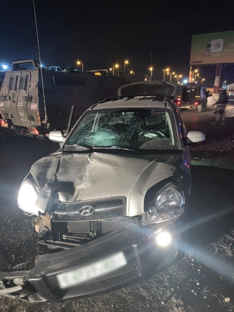 Border Police Officer Wounded In Car Ram Attack Near Yerushalayim