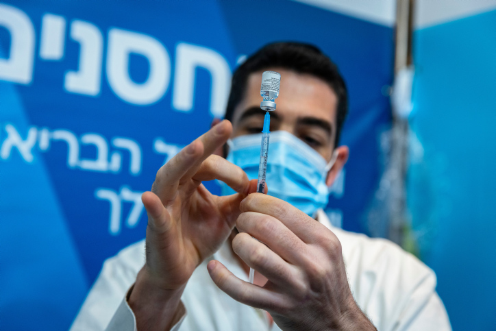 The latest health data shows Israel's COVID infection rate drops to a 3-month low