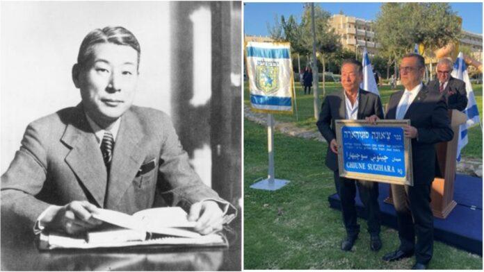 Jerusalem allocates square to Sugihara for saving many Jews during Holocaust